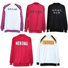 Haikyuu Karasuno Nekoma Fukurodani Aoba Johsai Shiratorizawa Jacket Cosplay Costume Haikiyu Hinata Shoyo Jersey Sportswear