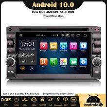 8136 8-ядерный универсальный автомобильный стерео двойной 2 Din DAB + Android 10,0 GPS давления воздуха в шинах OBD Wi-Fi Navi/USB/SD/CD-плеер Bluetooth DSP 4G для Nissan