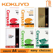 TUNACOCO A4 Japanese KOKUYO Campus Spiral Filler Paper Daily Memos Loose Leaf Notebook Substitution Paper bz1710141 1pcs extra thick spiral ring binder business office notebook fashion retro personality kraft paper daily memos notepad