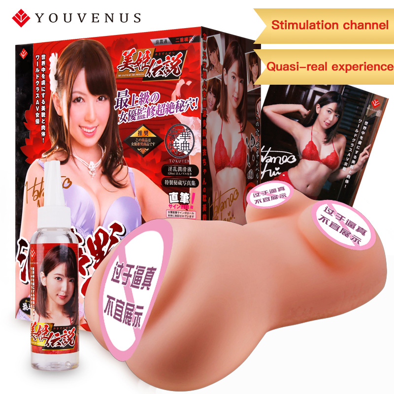 japanese sex doll Artificial vagina real pussy tpe mini sex doll small breast adult toys for male masturbator porn star vagina image