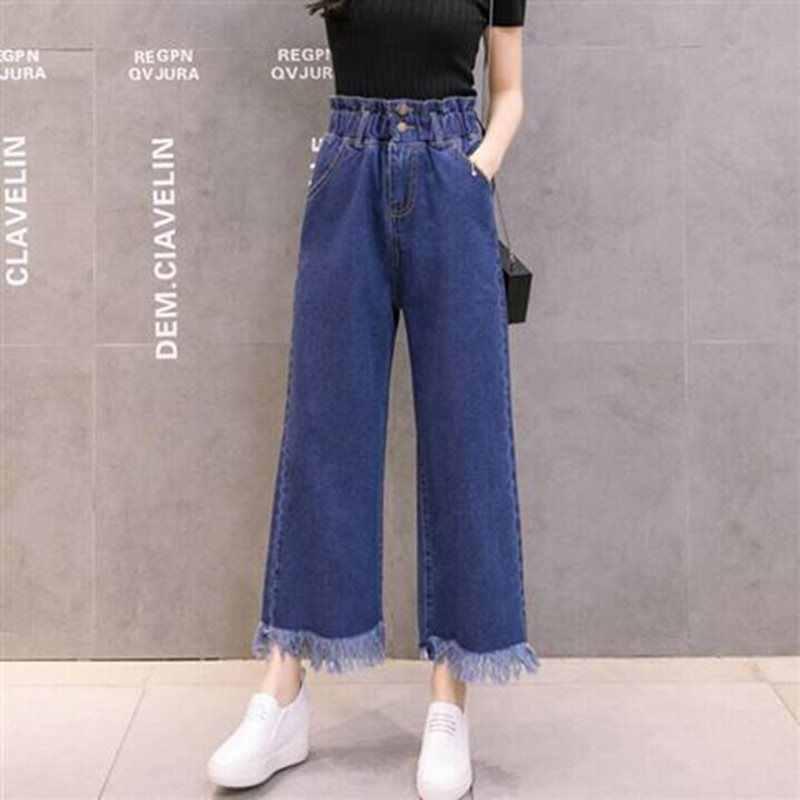 2019 verano Mujer pantalones vaqueros azules hasta el tobillo cintura elástica alta otoño pantalones de pierna ancha sueltos tallas grandes estilo coreano