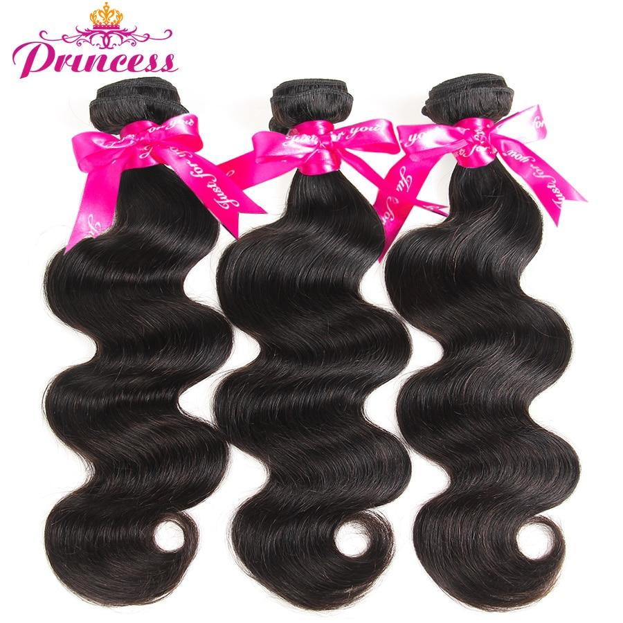 H1c91559e07964c8f97612b6b894e10eag Beautiful Princess Body Wave Human Hair Bundles With Closure Double Weft Remy Brazilian Hair Weave 3 Bundles With Closure