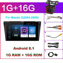Android 8.1for Mazda 3 2004-2013 maxx axela voiture DVD GPS Radio stéréo 1G 16G WIFI carte gratuite Quad Core 2 din voiture lecteur multimédia(China)