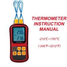 Портативный точный двухканальный цифровой термометр с ЖК-подсветкой светильник K/J/T/E/R/S/N термопара термометр GM1312