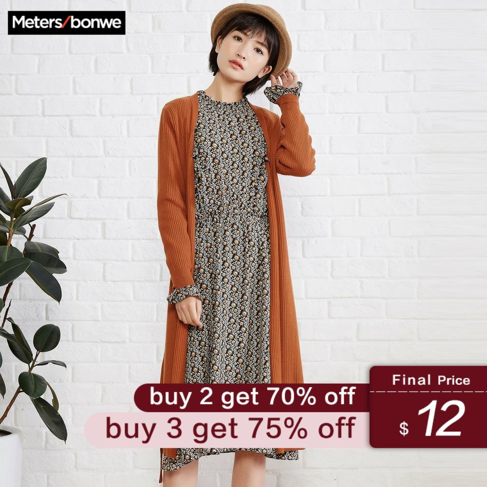 Metersbonwe Long Soft Knitted Cardigan Women Sweater Autumn Office Lady Clothing Fashion Cardigan For Female OL With Belt 219857