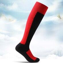 Skiing-Sock Anti-Slip Outdoor Hiking Winter Sports-Skateboard Elastic Warm Artificial-Wool