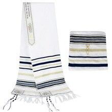 Messianic Ebraica Tallit Israele di Preghiera Dello Scialle Della Sciarpa con Talis Borsa per Gli Uomini Le Donne 180*50 centimetri