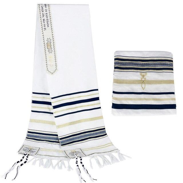 Écharpe et sac talis en forme de prière et de talit pour juifs messianiques