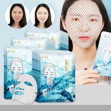 лучшая цена Hankey Dydrating Magnetic Mask Korean Cosmetics Face Mask Moisturizing Whitening Anti-Aging Facial Skin Care Sheet Silk Mask