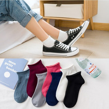 Harajuku Cute Korean Candy Color Socks Women Yellow Gray White Cotton College Style Calcetines Mujer Meias
