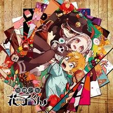 Hanako 10 PÇS/LOTE Anime Higiênico-Bound-kun Yugi Amane Nene Cartaz Adesivos Brinquedos 10 Comic Parede Pictures para Colletion Tamanho 42x29 CM
