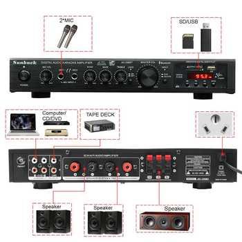 Усилитель мощности SUNBUCK 298BT, Bluetooth, 2/5 каналов 4