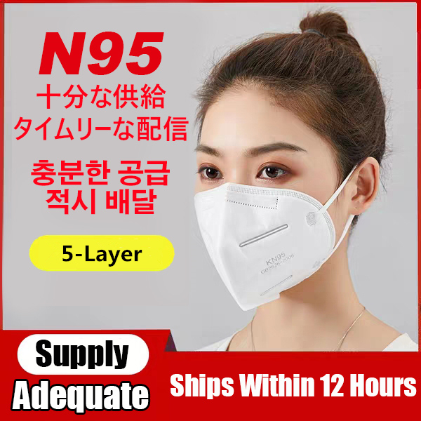 N95 Masks Particulate Mouth Respirator KN95 Safety Flu Protective Mask 5 Layers Mask Bacteria proof Anti Infection Anti PM2.5