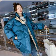 ברווז לבן 2020 חדש אופנה סתיו חורף למטה מהדורה קוריאנית נשים Loose עבה פקעת לחם שידור כחול מעיל שחור מעיל