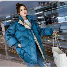 White Duck 2019 Free Shipping New Fashion Autumn W