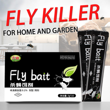Bait-Powder Insecticide Fly-Trap Killer Poison Fly-Killing Pest-Control Anti-Flies