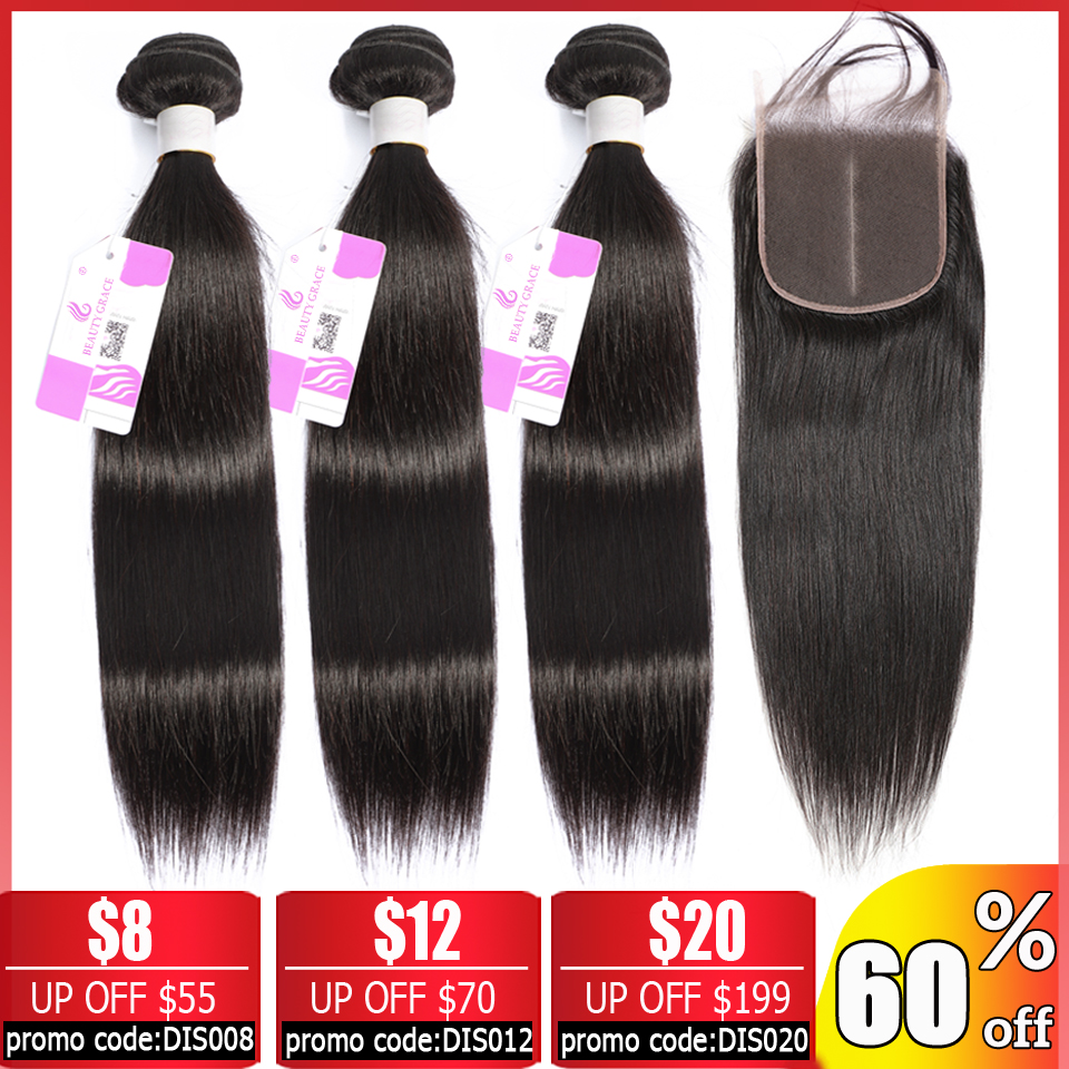 Straight Hair Bundles With Closure Peruvian Human Hair Bundles With Closure Non-remy Hair Extension Brazilian Hair Weave Bundles