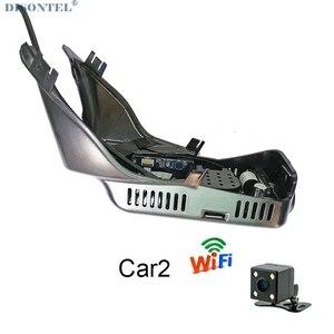 Image 2 - For Volvo XC60 2009 2010 2011 2012 2013 2014 2015 2016 2017 Car Video Recorder Car Wifi DVR Dash Cam Dual Cameras Optional