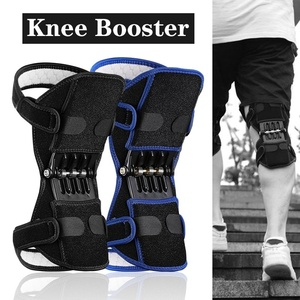 Knee Booster Protection Joint