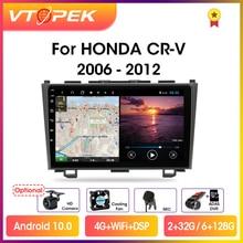 "Vtopek 9 ""4G + WiFi DSP 2din Android 10,0 Auto Radio Multimedia Player Navigation GPS Für Honda CRV CR V 2006 2012 Kopf Einheit 2 din"