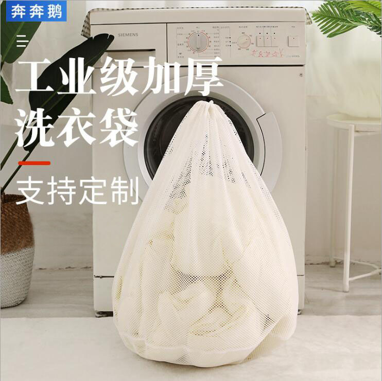 Laundry Bag Laundry Net Pocket Down Jacket Washing Machine For Industrial Laundry Dry Cleaners Extra Large Net Pocket