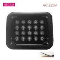 Sistema de videovigilancia de seguridad para el hogar, lámpara de iluminación Led de ángulo de 45 a 90 grados, iluminación infrarroja IR de relleno, para sistema de cámara CCTV, CA de 22V