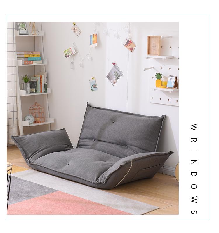 Lounge Stoel Met Kussen.Online Shop Modern Design Floor Sofa Bed 5 Position Adjustable