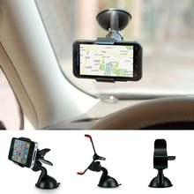 Универсальный 360 градусов вращение автомобиля мобильный телефон