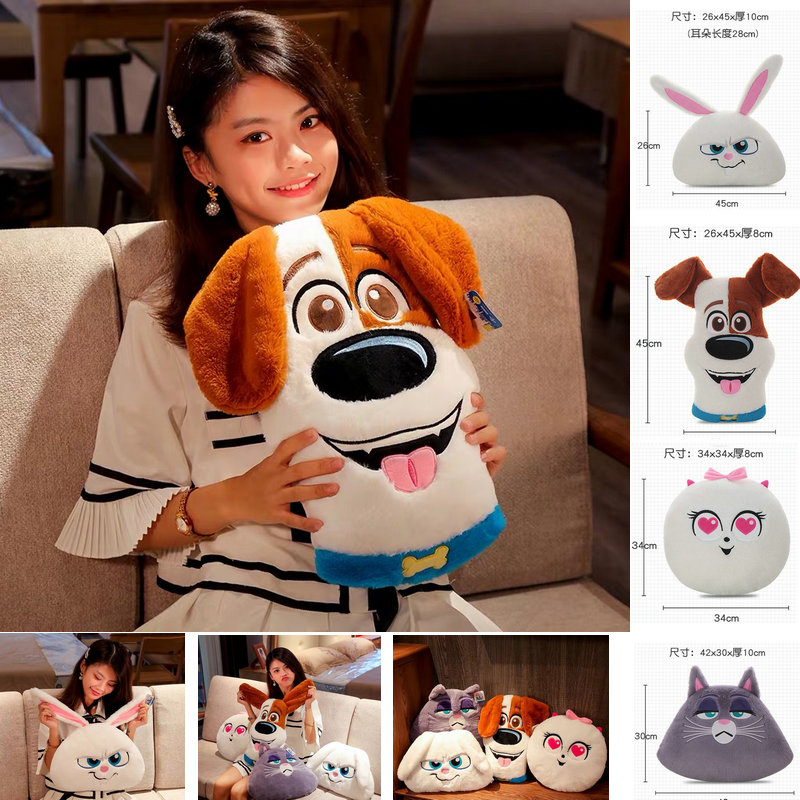 Pets Secret Life Stuffed Pillow SnowBall Bunny Max Dog Chloe Cat Gidget Plush Anime Figure Throw Pillow Cushion Decor