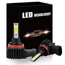 2pcs Car LED headlamp mini integrated headlight H8 H9 H11  60W 12000LM car Headlamp Fog Light Bulbs Low Beam High Beam light new 8h h11 car led headlights 60w 12000lm single beam cree chip led headlamp fog lights cool white 6500k
