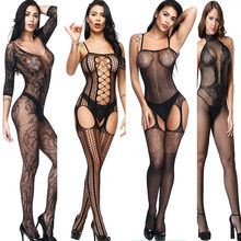 Sexy Lingerie Women's Hot Erotic Lingerie Open Open Teddy Bodysuit Hollow Elastic Mesh Suspenders Body Stockings Sexy Lingerie