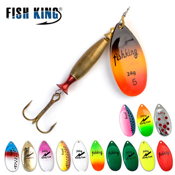 FISH KING 1PC Long cast 4#-18g 5#-24g Spinner Lure Bait Spoon Lures pike Metal Fishing Lure Bass Hard Bait With  Hooks ftk fishing lure spinner bait lures 1pcs 8g 13g 19g metal bass hard bait with feather treble hooks wobblers pike tackle