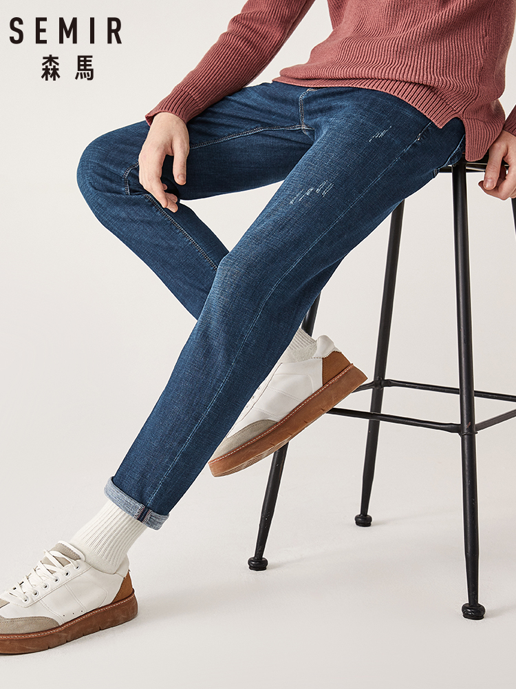 Semir Slim denim trousers male young winter hit color letters personality webbing feet pants casual elastic tide