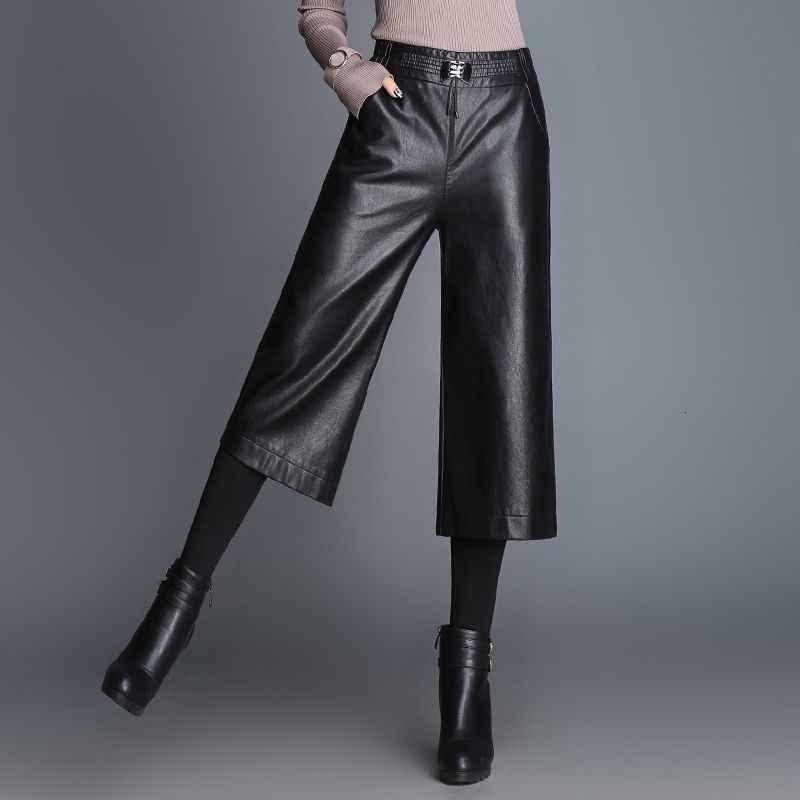 2020 秋のファッションブランド足首までの長さシープスキン Pu レザーレディースポケット高品質スリムフィットワイド脚パンツプラスサイズ