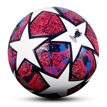 Liga rozmiar piłka Premier piłka z PU odkryty 5 piłki szkolenia Bola piłka nożna cel Sport nowy Voetbal Futbol piłka nożna oficjalny Prem tanie i dobre opinie CN (pochodzenie) Poduszki poduszki POLIESTER