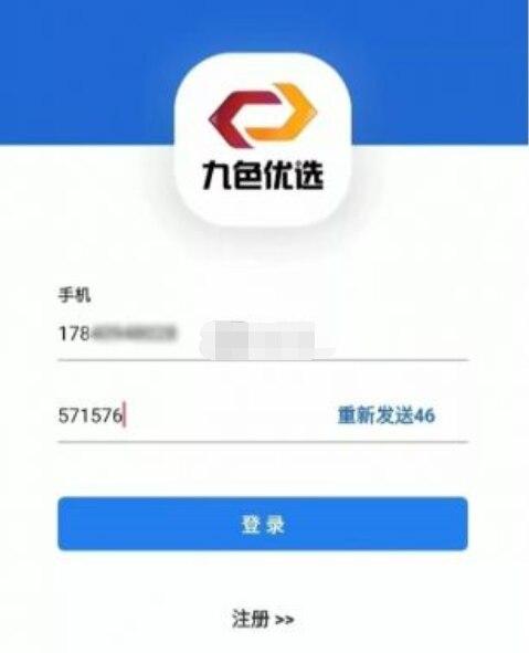 浅谈九色优选APP给我们的变化_玩赚生活网www.playzuan.com