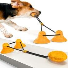 Собака веревка мяч тянуть игрушка двойная присоска жевательные