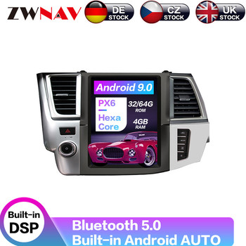 Carplay DSP Android 9.0 PX6 Vertical Tesla Radio Screen Car Multimedia Player Stereo GPS Navigation For Toyota Highlander 2014-2