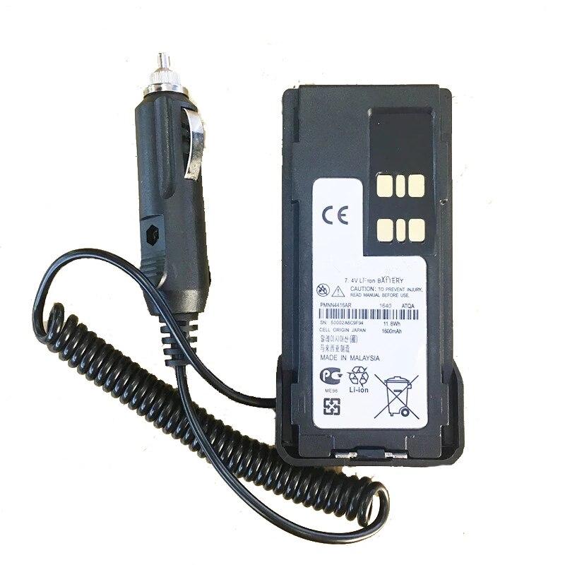 DC12V PMNN4416 Car Charger Eliminator For Motorola XiR P6600 P6620 XPR3500 XPR3300 DE570 DEP550 DP2600 DP2400 Etc Walkie Talkie