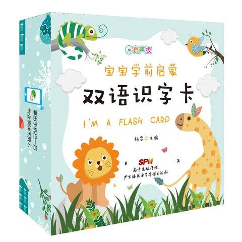 ingles chines cartao de alfabetizacao bilingue aprendizagem de caracteres chineses com imagem para criancas idade