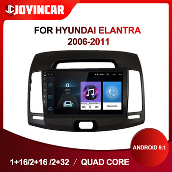9 Android 9.1 2 Din Car Radio DVD Player For Hyundai Elantra 2006-2011 Car Multimedia Video Player Autoradio Navigation GPS WiF image