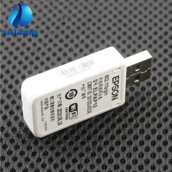 Wireless LAN Module FOR EPSON Pro L1075U/Pro L1075UNL/Pro L1070UNL/Pro L1490U/Pro L1490UNL/Pro L1495U/Pro L1495UNL Projectors