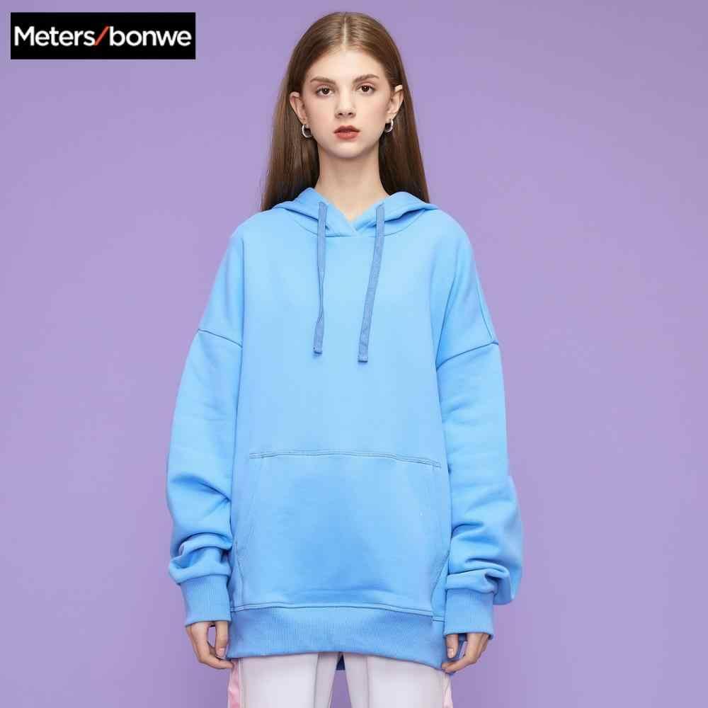 Metersbonwe Khoác Hoodie Nữ Nữ Chắc Chắn Màu Sắc Nữ Casual Áo Plus 2020 Phụ Nữ Mới Cơ Bản Của Áo Khoác Rời Áo Thun Chui Đầu
