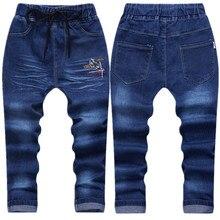 2019 Autumn New Childrens Pants Boys Jeans Elastic Force Trousers Child Cotton Soild Printing Middle Waist Denim Long