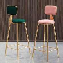 Золотой металлический литой высокий табурет для ног роскошный сексуальный барный стул табурет для дома коммерческий паб кафе отель Ночной клуб