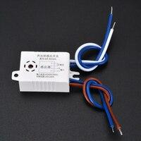 램프에 대 한 스마트 자동 스위치 자동 켜짐 꺼짐 Photocell 가로등 스위치 AC 220V 50/60Hz 소리 빛 제어 센서 스위치