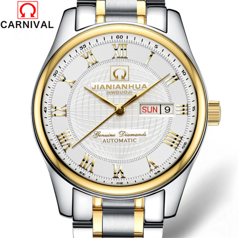 Brand Business Men Elegant Dress Watches Mechanical Self-winding Automatic Wrist watch Week Calendar Full Steel Watches Roman