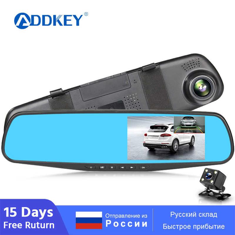 أدكي كامل HD 1080P سيارة كاميرا DVR السيارات 4.3 بوصة مرآة الرؤية الخلفية مسجل فيديو رقمي عدسة مزدوجة تسجيل الفيديو