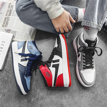 Men's basketball high top casual sports Grey Board Shoes