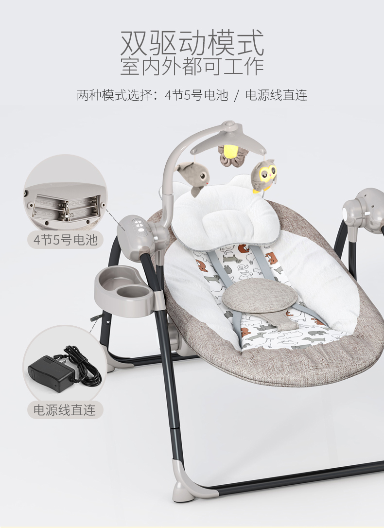H1c9ff4442f7b4182a38475ca61fcc986r Multi-functional Rocking Chair for Newborm Baby 0-36 months Baby Sleeping Swing Bouncer Rocking Soothing Electric Cradle